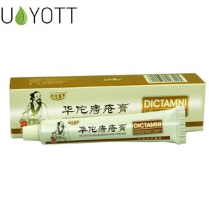 Herbal Best Hemorrhoid Cream