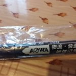 Water Proof, Non-Fading Tire Paint Pen photo review